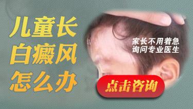 成都治疗白癜风的医院.jpg